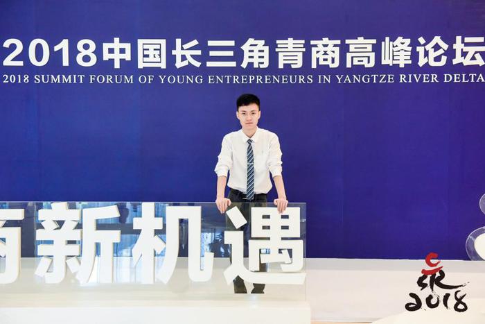 安徽青年报:刘国强——新时代青商要有激情有创新