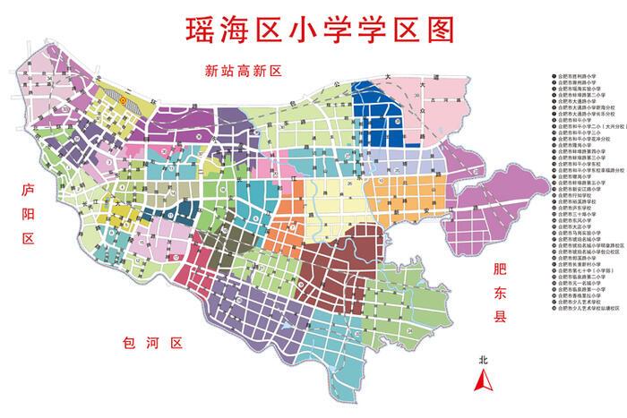 合肥市地图高清版2018