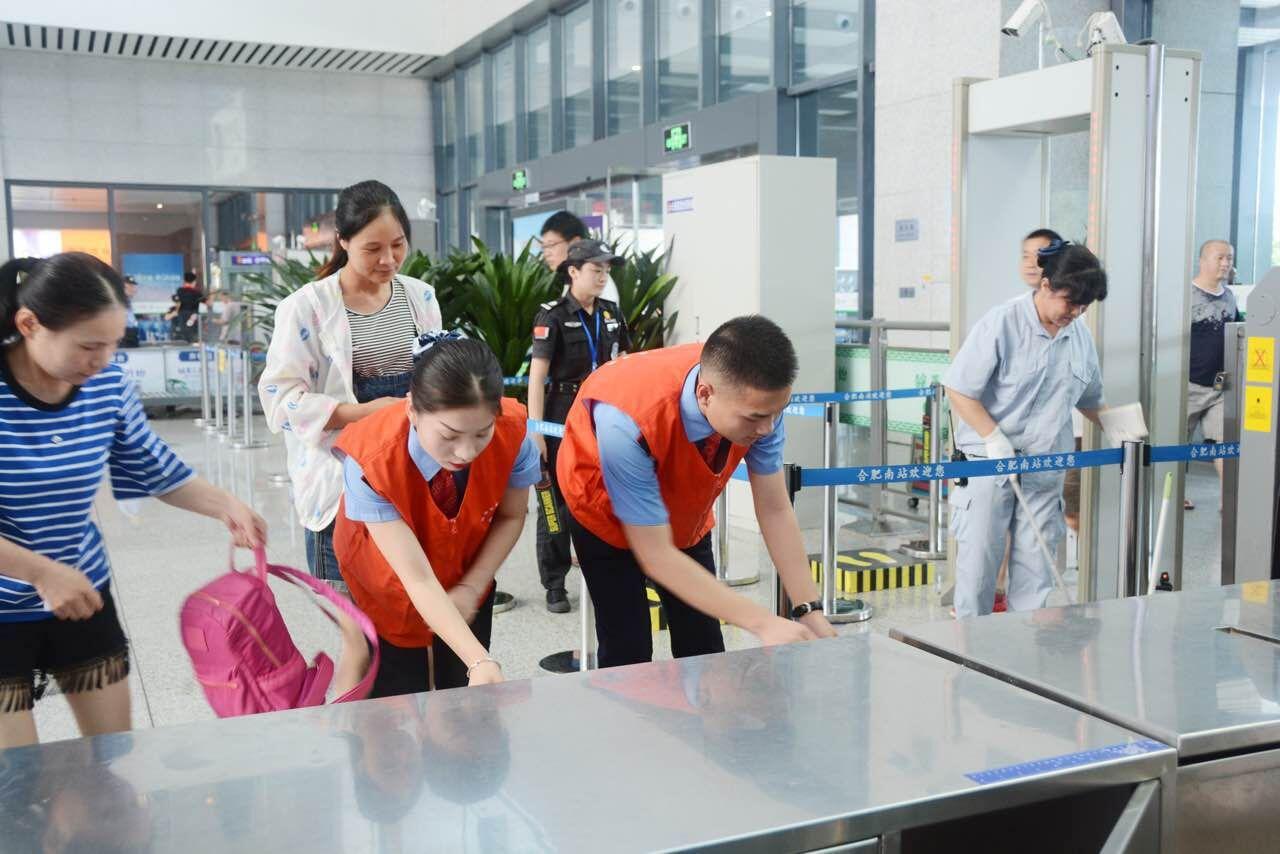 合肥长丰轨道交通学校学生获全国优秀志愿者称号