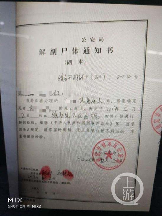 公安机关的解剖尸体通知书显示,死者阿俊的尸体存放在徐水人民医院。