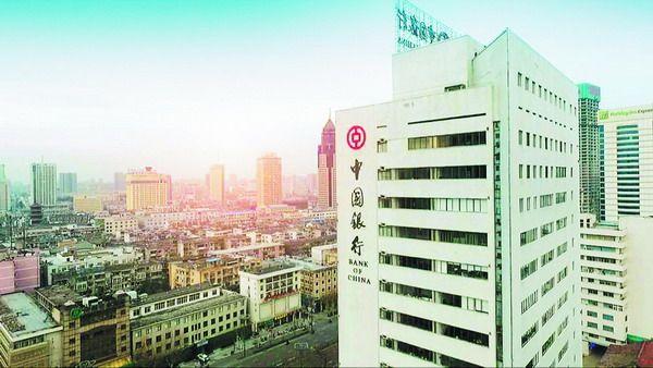 中国银行合肥分行 正式揭牌成立