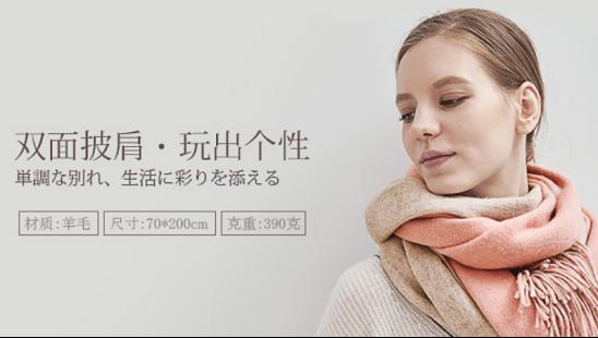 冬季穿搭如何搞定?围巾品牌让你穿搭升级!789.png