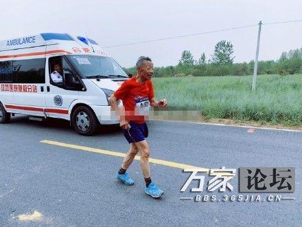 马拉松2.jpg