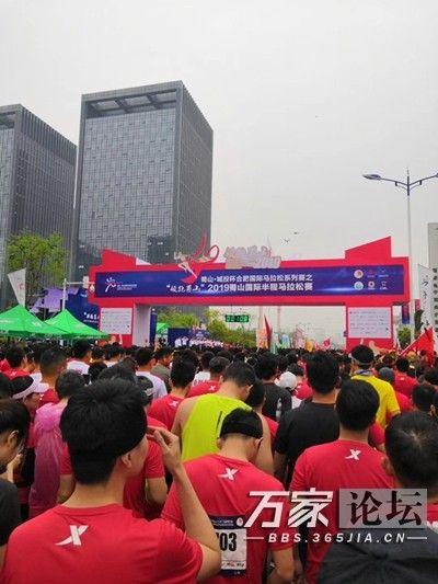 马拉松11.jpg