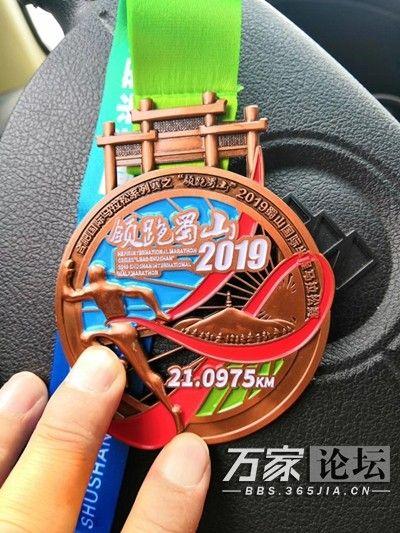 马拉松9.jpg