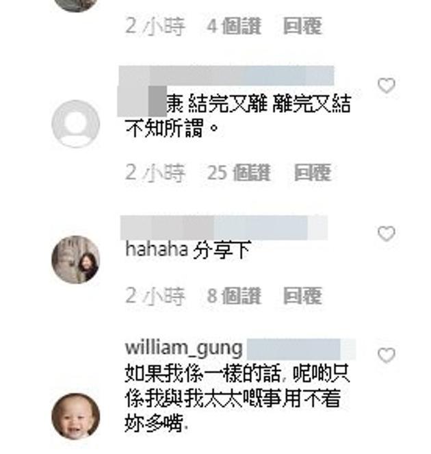苏永康与网友掀骂战