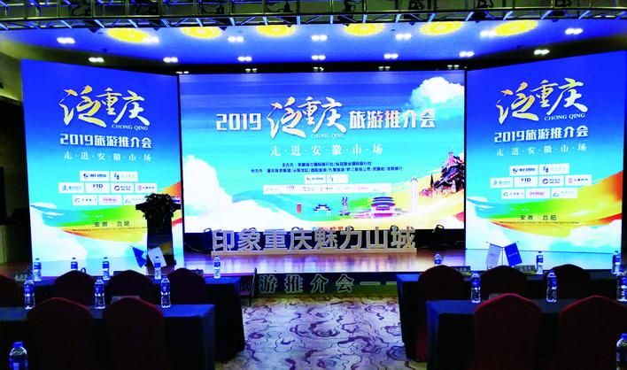 http://www.ahxinwen.com.cn/qichexiaofei/46155.html