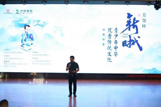 http://www.ahxinwen.com.cn/kejizhishi/46218.html