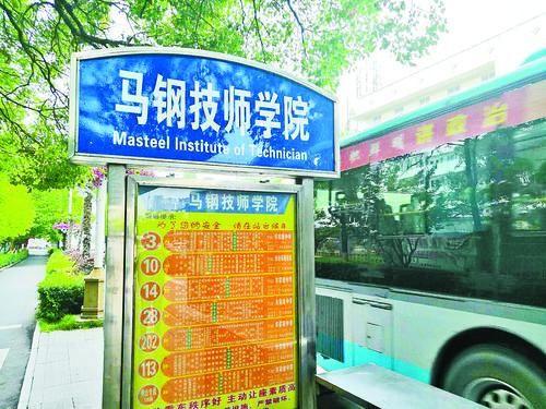 http://www.ahxinwen.com.cn/anhuixinwen/46206.html