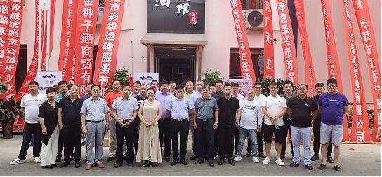 SKY蹦床公园陈年老酒收藏馆今日在天津隆重开业