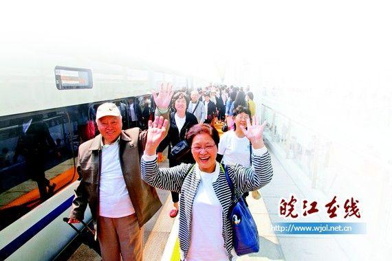 2016年4月29日,500名上海游客参-NEP0_20190722_C03074464.jpg