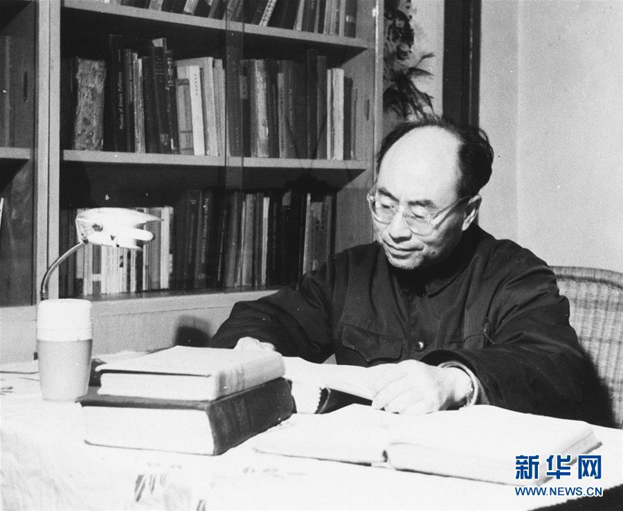 (壮丽70年·奋斗新时代——共和国荣光·图文互动)(1)于敏,一个曾经绝密28年的名字