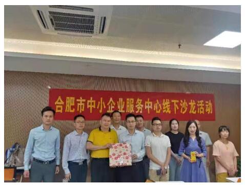 盛京棋牌是不是正规的零售电商合肥市中小企业服务中心赋能企业沙