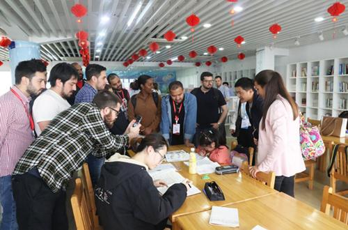 """20191104第五届""""未来之桥""""中拉青年领导人培训交流营在皖举行104_副本.png"""