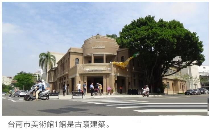 林志玲婚礼选址台南美术馆 婚后随丈夫定居日本