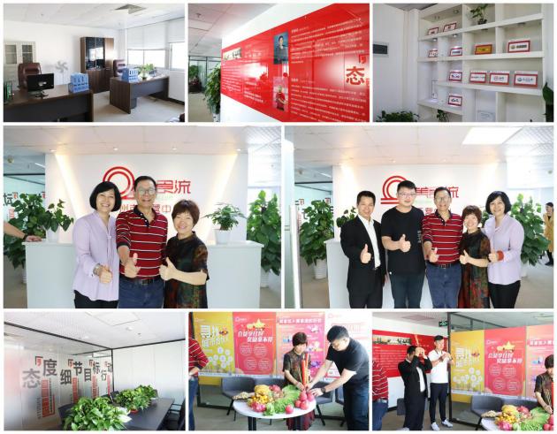 美食流广州运营中心正式开业 城市合伙人大会同期举办(图1)