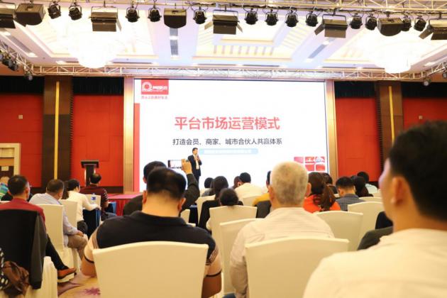 美食流广州运营中心正式开业 城市合伙人大会同期举办(图5)