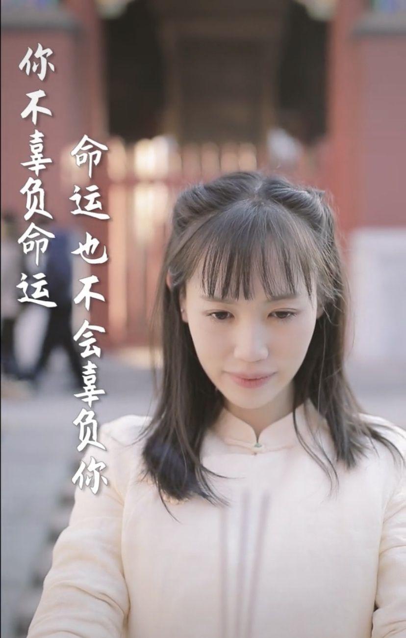 """马蓉带货不成转型当导演 拍短片""""贩卖鸡汤"""""""