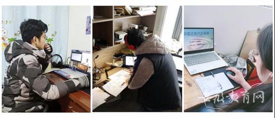 """""""众志成城  教学战'疫'""""——宿州学院新学期线上教学开学工作回顾2259.png"""