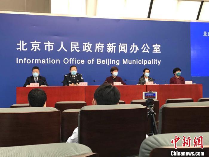 一男子隐瞒出入境行程已被北京警方行政拘留