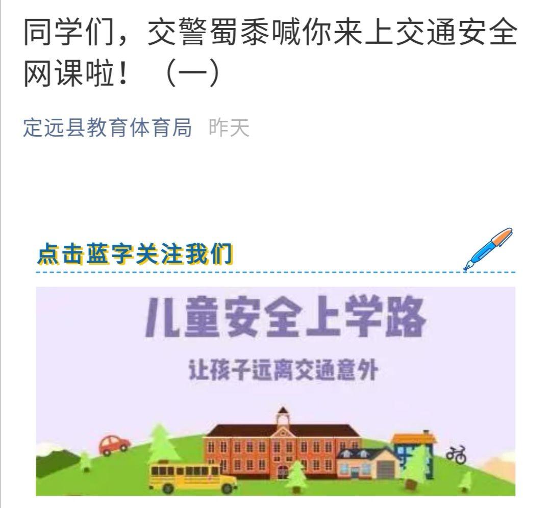 """玩广西快三群:知识试炼答题:一本中国水印版画的""""百科全书"""""""