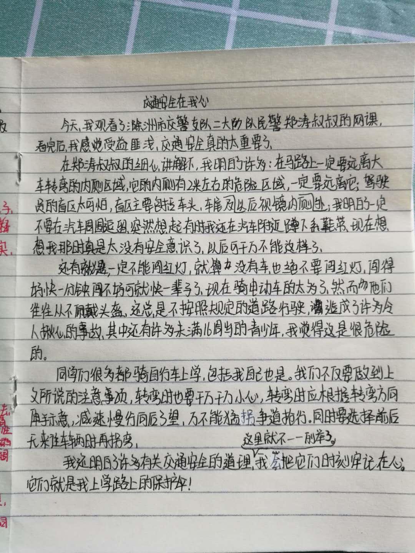 飞艇微信群宝马:seo理论知识:英文基础知识_百度学术