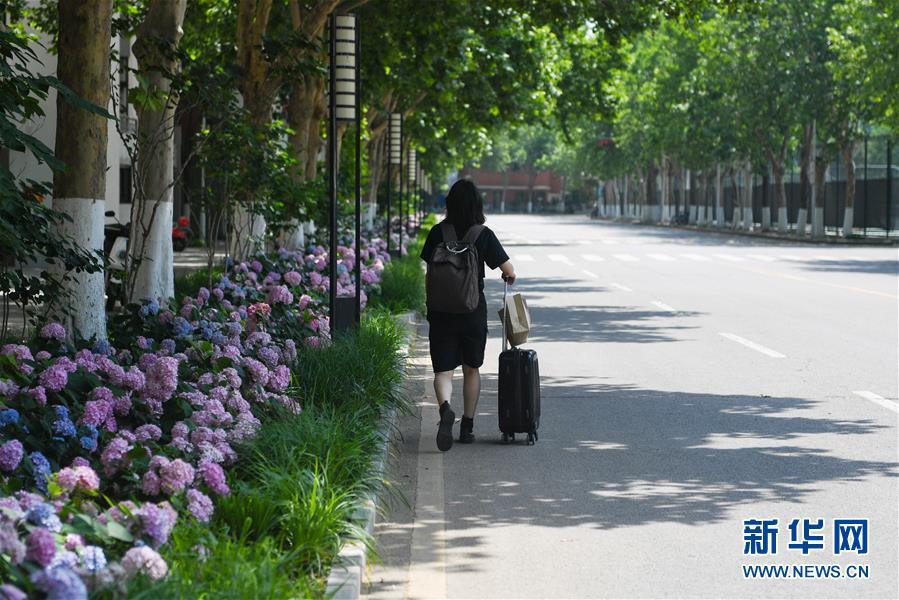 (聚焦疫情防控)(3)北京:高校学生陆续分批返校