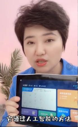 育儿专家张丹丹分享快速提分秘诀,讯飞智能学习机让学习更高效-安青网