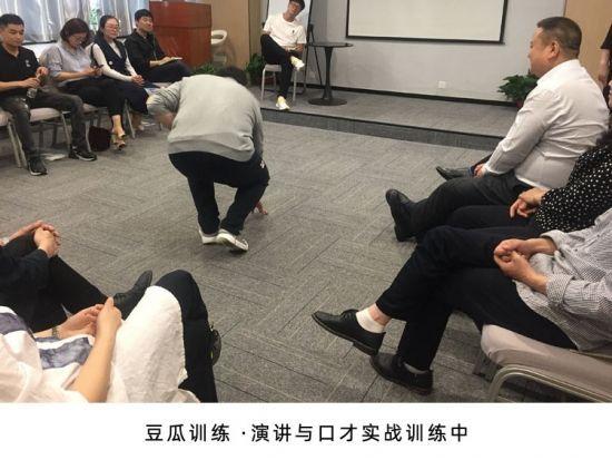 中国十大口才培训机构