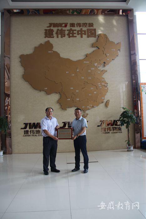 校党委书记刘新跃率队赴常州、苏州等地走访校友调研企业52.jpg
