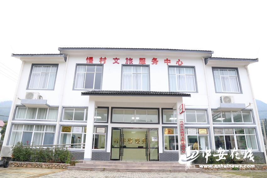 洪墩村成立的慢村文旅服务中心.jpg