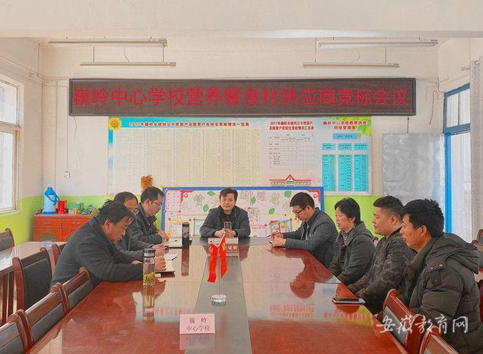 2021-0222-岳西县营养改善计划学校如期供餐11.7-3.jpg