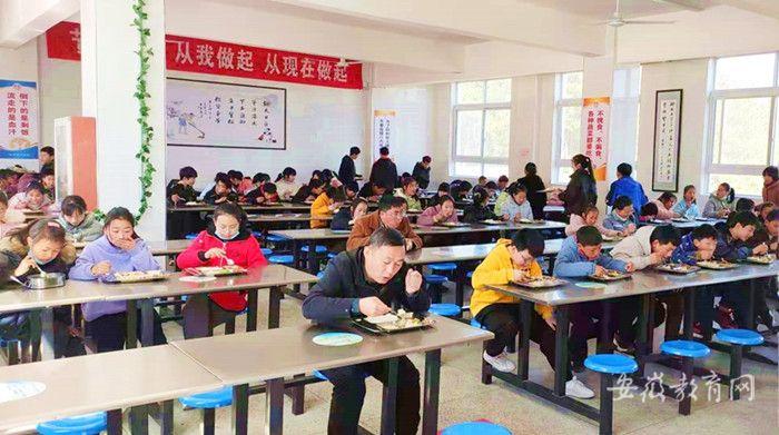 2021-0222-岳西县营养改善计划学校如期供餐1.7-1.jpg