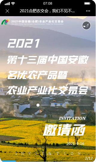 QQ截图20210914171247.png