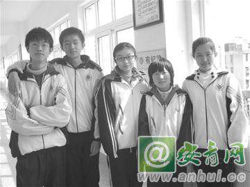 安交通大学少年�_武汉初中的5名准少年大学生