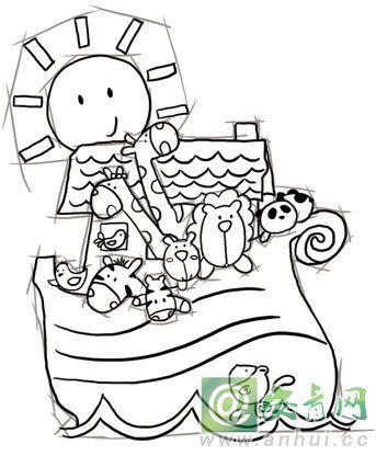 小鱼船手绘图片