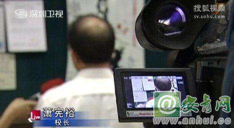 台灣亂倫小說_图片:台湾一女老师与学生乱伦遭判刑