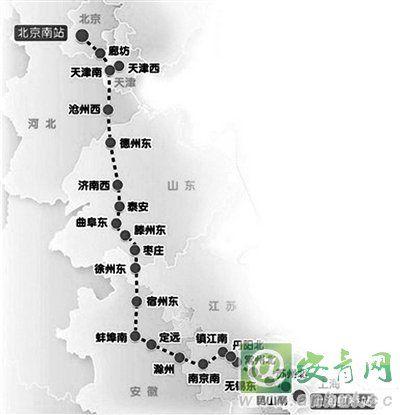 滁州:京沪高铁今起首发 4趟列车今日在滁办理客运