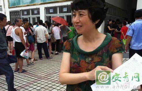 芜湖外来人口_外地人在芜湖买房贷款