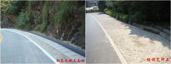 """这标志着黄山风景区努力打造""""人,车,路,环境""""相和谐的旅游公路又迈上"""