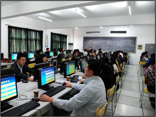 全省中职学校学生管理信息系统升级应用培训会议在我
