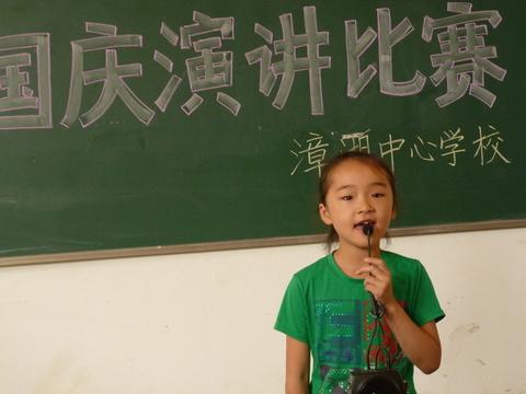 """望江县漳湖中心学校举行小学生""""庆国庆""""演讲比赛"""