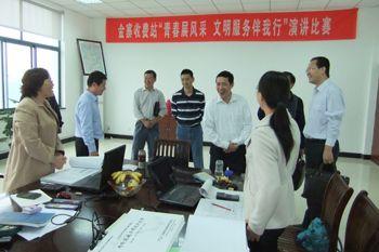 胡海波副厅长赴金寨看望六武高速公路审计组