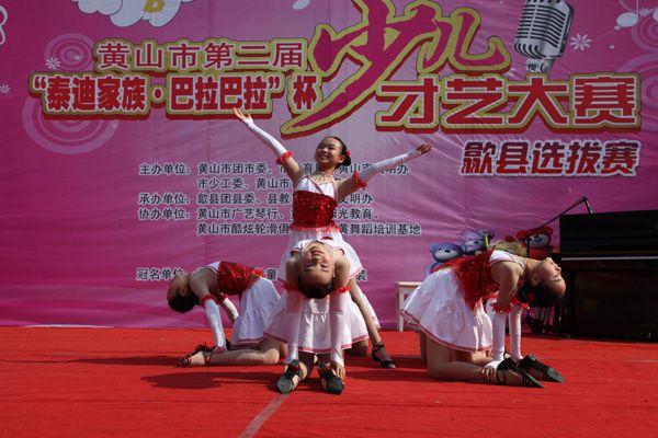 程心娱同学古筝表演获得了少年组一等奖;现代舞