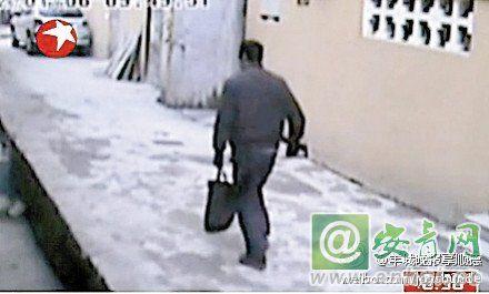 南京1.6枪击抢劫案疑犯 曾开贵