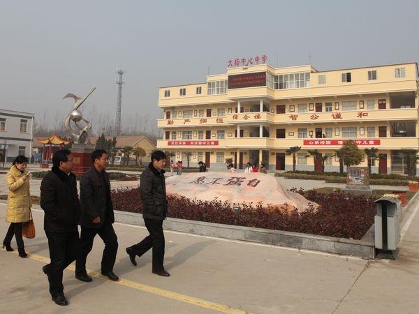 亳州局领导到大杨镇敬老院走访慰问老人