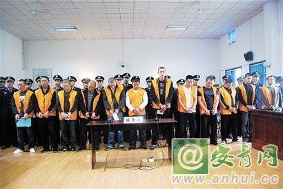 对青岛涉嫌黑社会性质组织犯罪案作出一审判决,判决被告人聂磊死刑,剥
