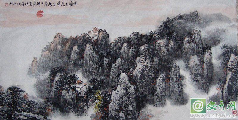 安徽省著名画家韩阳十幅山水画作品入选全国两会画集图片