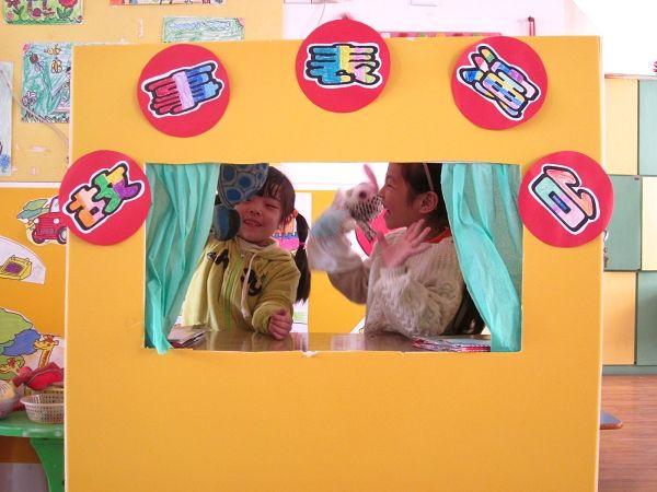 近日,广德县中心幼儿园开展了春季环境布置及区角游戏评比活动。 在检查中,每个班级的环境都布置得春意浓浓,各具特色。各种春天的动植物、昆虫、鸟类通过老师和小朋友的画、剪、制作,巧妙地装饰在活动室里,美观而又富有极强的童真童趣。每班的区角游戏设置种类多样,如:大班的戏迷小舞台、故事表演角;中班的我爱厨房、爱心诊所;小班的娃娃家、手工坊等区角游戏都极具代表性。材料投放丰富,操作性强,许多游戏材料都是教师和家长利用废旧物品制作而成。 本次评选活动结合各班的环境创设、区角设置和卫生状况进行综合评分,全园19个班级,