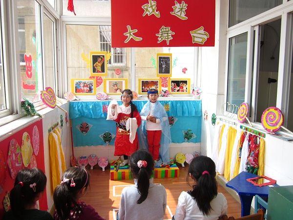 广德县中心幼儿园开展春季环境布置及区角游戏评比